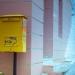 Old Greek Postbox - Still Life