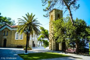 Eleistria Park with Bell Tower - Koroni
