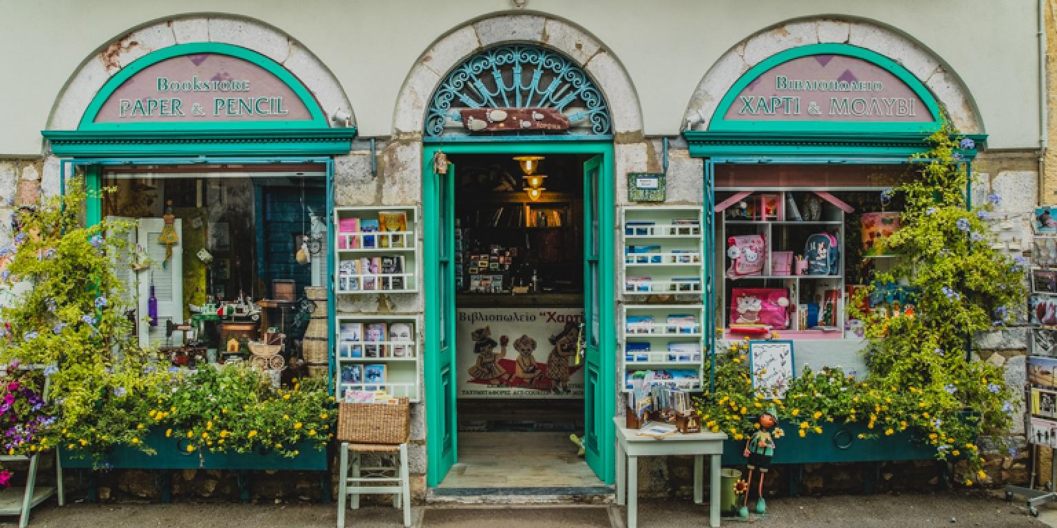 Karti & Molibi - Paper & Bookstore - Koroni