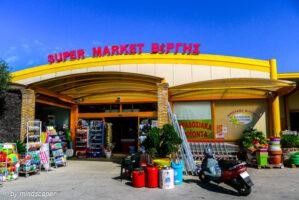 Vergis Supermarket – Charokopio