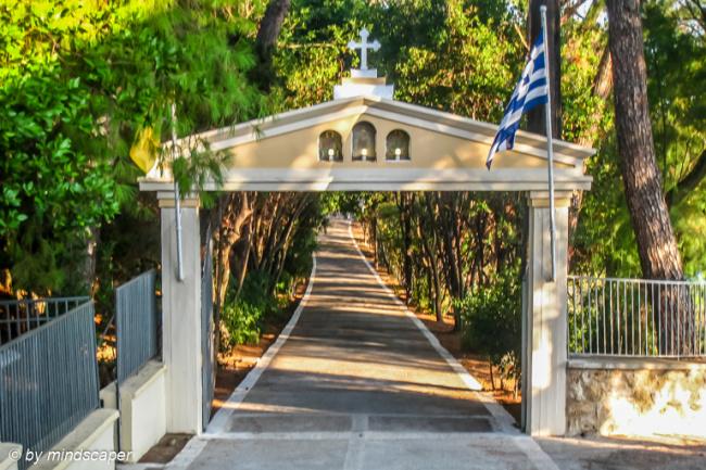 Gate to Eleistria Park