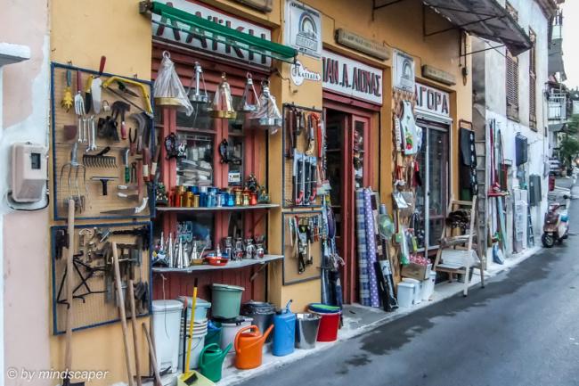 Laiki Agora - Liomas Panagiotis - Shop