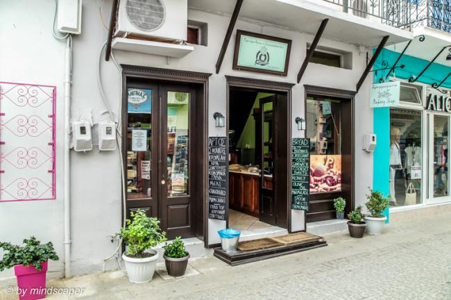 Koroneikon Bakery - Koroni
