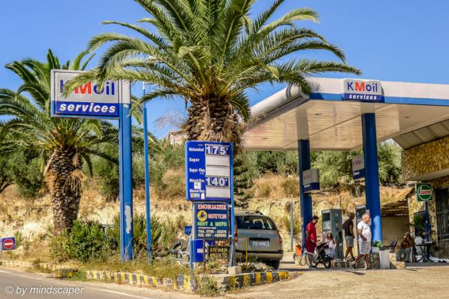 KMOil Koroni - Petrol Station