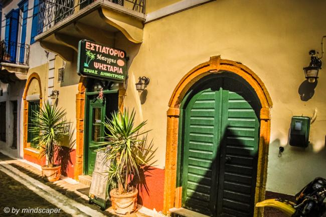 Bogris 2 Entrance - Koroni